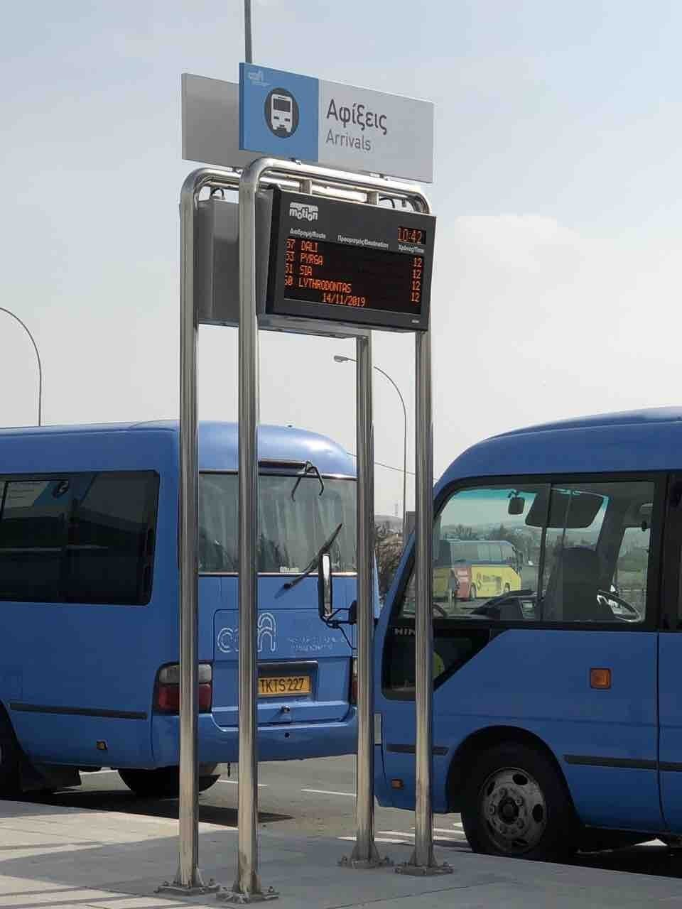Super ο νέος σταθμός λεωφορείων στην Αλάμπρα