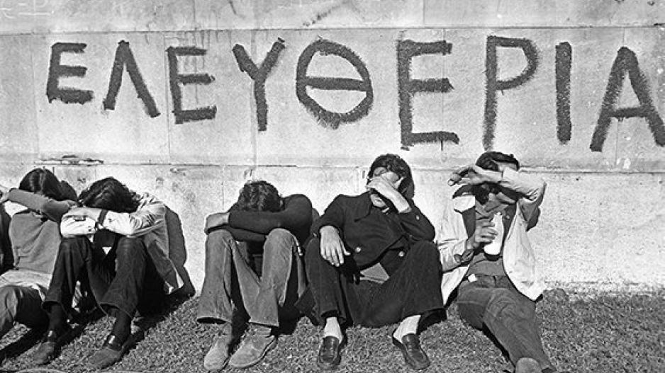 Σαν σήμερα, η επική εξέγερση των φοιτητών στο Πολυτεχνείο